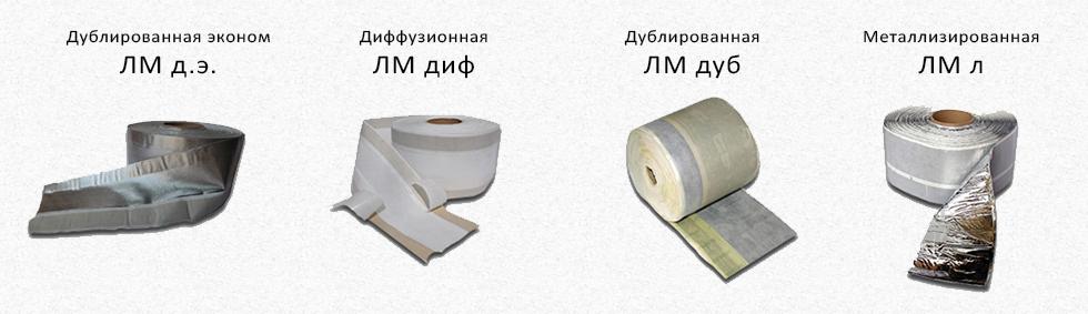 Как снимать плиточный клей